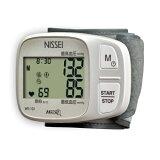 【日本製】日本精密測器(NISSEI)コンパクトサイズで操作も簡単!手首式デジタル血圧計 WS-10J(WS10J)