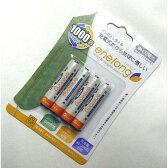 JTT  単4型充電池×4本 enelong エネロング EL08D4P4【メール便専用】