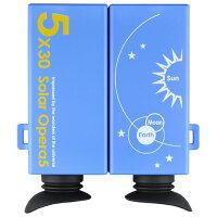 東京企画太陽観察用5倍オペラグラス日食グラスSolarOpera5TKSM-006