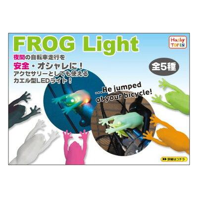 ハシートップイン FROGLIGHT フロッグライト カエル型LED ピンク OX-2377