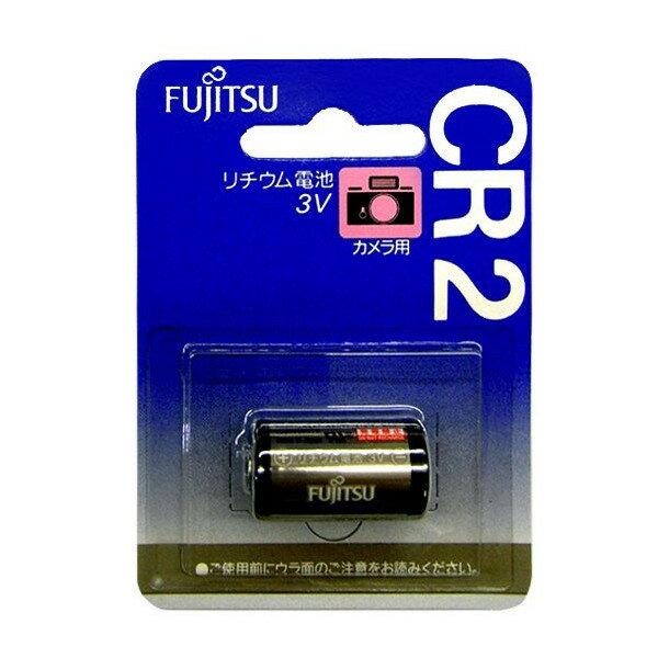 富士通 CR2 x100本 【送料無料】( FDK )CR-2カメラ用リチウム電池100本