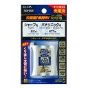 【ポスト投函便 送料無料】エルパ コードレス電話機用充電池 ...