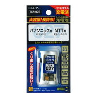 【ポスト投函便送料無料】エルパコードレス電話機用充電池ELPATSA-027大容量タイプコードレス電話・FAX子機用交換充電池KX-FAN37互換バッテリー