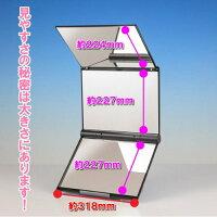 東京セイル卓上型スタンド付三面鏡セイルミラーホワイトMX-360ZSスリーウェイミラー360度回転三面鏡