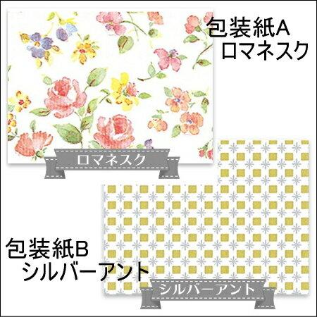 【ギフト包装・のし無料】ひととえ hitotoe  スイーツファクトリー20号 焼菓子詰合せ SFB-20