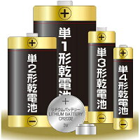 【ネコポス発送送料無料】スマイルキッズコイン電池が測れる電池チェッカーSMILEKIDSADC-10単1形からコイン電池まで対応マルチバッテリーチェッカー