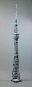 *3Dペーパーモデル 東京スカイツリー 95cm