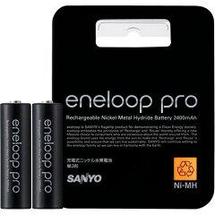 サンヨーエネループプロ充電式ニッケル水素電池(単3形2個パック)SANYO eneloop pro HR-3UWX-2BP