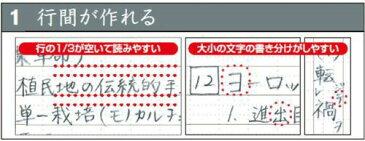 Nakabayashi(ナカバヤシ) Logical スイング ロジカルノート B5 U罫 ノ-B501U 【お取り寄せ】