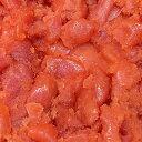 原料は近海産より大粒な最高のアメリカ産、プチプチパラパラの美味しいたらこ、訳ありのたらこ...