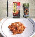 うに 北海道 塩うに 粒うに50g 粒うに うに含有率100%