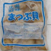 【北海道】冷凍つぶ