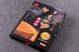 北海道産いくら醤油漬500g笹谷商店釧路乃膳