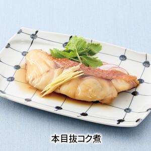 無添加・手造りことこと煮魚セット7パック入り)当店人気!レンジで温めるだけでこだわりの手づくりの味。選りすぐりの素材を使いました。ギフトにも人気♪