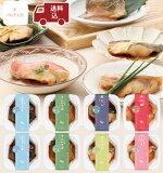 【送料無料】ほほえみ8P 食べきりサイズことこと煮魚・レンジで手づくりの味※北海道・中国・四国・九州へは送料500円を要します。煮魚 惣菜 無添加 レンジ対応 個食 冷凍 中元 歳暮 ギフト のし対応