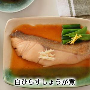 無添加・手造りことこと煮魚セット(7パック入り)当店人気!レンジで温めるだけでこだわりの手づくりの味。選りすぐりの素材を使いました。ギフトにも人気♪