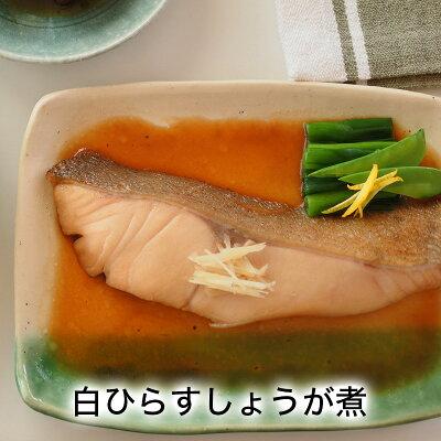 【送料無料】無添加・手造りことこと煮魚セット(8パック入り)当店人気!レンジで温めるだけでこだわりの手づくりの味。選りすぐりの素材を使いました。ギフトにも人気♪