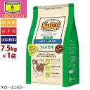 【オーガニック缶詰1缶おまけ】Nutro ニュートロ ナチュラル...
