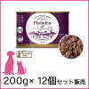 Plaiaden(プレイアーデン)ロイヤルバランス1kg【対象】全犬種用、高品質高バランス食