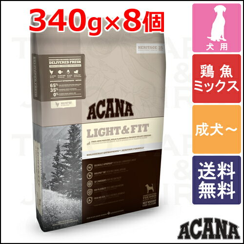 acana 340g 8. Black Bedroom Furniture Sets. Home Design Ideas