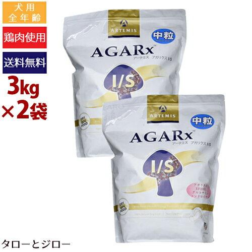 ドッグフード・サプリメント, ドッグフード 1IS()3kg2 EF-2001 10()
