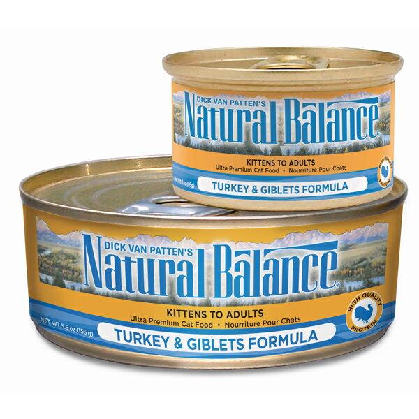 ナチュラルバランス キャットフード ターキーフォーミュラ キャット缶 缶詰 5.5オンス(156g)×24缶セット【ポイント10倍】