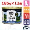 【リニューアル】Ziwiジウィキャット缶ラム猫用・全年齢ウェット185g×12缶【ポイント10倍】【送料無料(一部地域除く)】