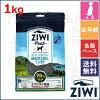 【NEW】Ziwipeakジウィピークエアドライ・ドッグフードNZマッカロー&ラム全年齢1kg【ポイント10倍】【送料無料(一部地域を除く)】