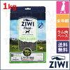 【NEW】Ziwipeakジウィピークエアドライ・ドッグフードトライプ&ラム全年齢2.5kg【ポイント10倍】【送料無料(一部地域を除く)】