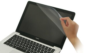 【お取り寄せ】【宅配便発送】液晶保護フィルム(アンチグレアフィルム) MacBook 13inch(2009ホワイトモデル)用 PowerSupport(パワーサポート)PEF-63