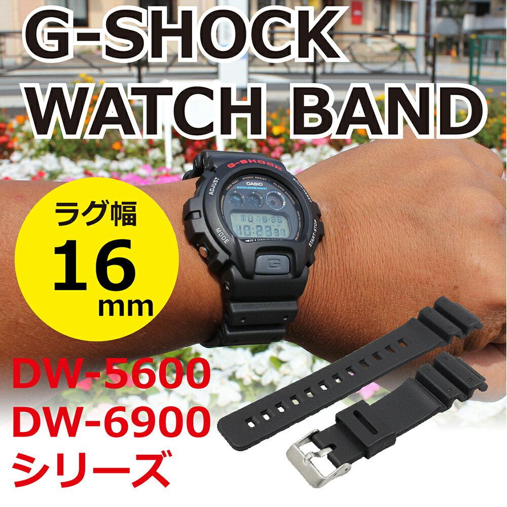 腕時計用アクセサリー, 腕時計用ベルト・バンド  CASIO G-SHOCK G DW-5600 DW6900 16mm16mm TPU 2 TAROS BAND-RC8845-16