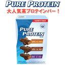 ●Pure Protein 高プロテインバー チョコ3種類18本 お買い得パック!