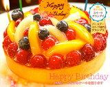 スイーツGP グランプリ受賞特製フルーツの バースデーケーキ 20cm 誕生日ケーキ 誕生日プレゼント フルーツタルト フルーツケーキ チーズケーキ プレゼント ギフト ケーキ スイーツ お菓子 お取り寄せ 大人 子供 花