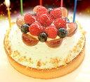 【一日5台限定】木苺のホワイトバースデーケーキ14cm【プレート・キャンドル5本無料】バースデーケーキ 誕生日ケーキ スイーツ