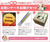 バースデーケーキ誕生日ケーキスポンジケーキ