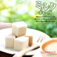 ギモーヴ天使のミルク 5個セット【楽ギフ_包装】【生マシュマロ ギフト】02P03Dec16