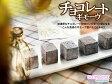 ギモーヴ チョコレートラバーズ 5個セット【楽ギフ_包装】【smtb-td】【saitama】【生マシュマロ ギフト】02P03Dec16