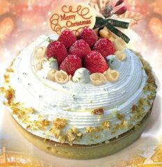 中に苺がたっぷり入っています!!2014年Xmas木苺のホワイトクリスマスケーキ14cm中にも苺たっ...