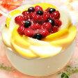 【1日5台限定】花束みたいなバースデーケーキ14cm7種のフルーツフレーバー入り 誕生日ケーキギフト デコレーションケーキ スイーツ お取り寄せ【プレート・キャンドル5本無料】