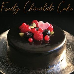 【2月&3月の季節限定】バレンタインデー ホワイトデー フルーティーなチョコレートケーキ 12cm チョコ チョコレートケーキ ケーキ ギフト プレゼント 人気 大人 スイーツ 高級感 お取り寄せスイーツ お取り寄せ かわいい インスタ映え