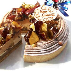 クリスマスケーキ 2020 予約 Xmas栗のスペシャルクリスマスケーキ16cmモンブラン 栗 コーヒー タルト xmasケーキ ギフト プレゼント お取り寄せ 大人 子供