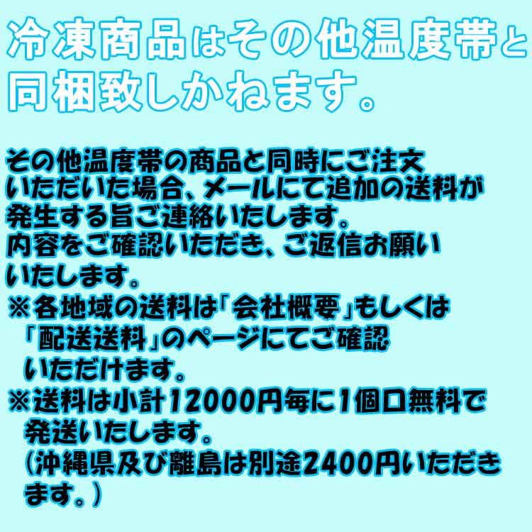 【冷凍】業務用 ジェラート いちご とちおとめ 2L