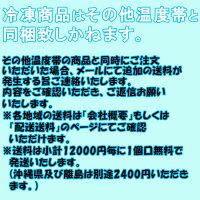 【冷凍】ザネッティモッツァレラピゼリア1kgZanettiMozzarellaPizzeriaFilone【05P02Nove15】