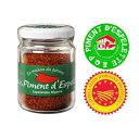 【AOP認証】エスプレット 唐辛子 Piment d'Espelette ラ・メゾン・デュ・ピマン La Maison du Piment 40g エスプレッド トウガラシ とうがらし