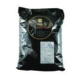 【冷蔵】ベリーズ Exダークチョコ 62% 1.5kg Marubishi