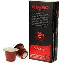 キンボ カプセルコーヒー ナポリ 5.7g×10 ネスプレッソ対応 KIMBO Nespresso【16P03Nove15】%3f_ex%3d128x128&m=https://thumbnail.image.rakuten.co.jp/@0_mall/tartaruga/cabinet/shouhin/4298.jpg?_ex=128x128