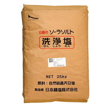 【送料無料】【同梱不可】【日時指定不可】 原塩(ソーラーソルト)25kg