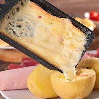 【冷蔵】北海道産ラクレットチーズ約2.3kgハーフカット