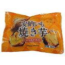 【限定特価】【冷凍】 種子島産 安納芋(焼き芋)500g | 秋 ポテト スイート 安納 いも