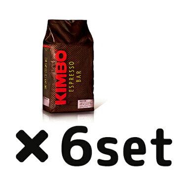 キンボ エスプレッソ豆 プレステージ 1kg ×6袋set【KIMBO】